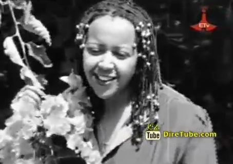 Yanene Yene konjo [Ethiopian Oldies]