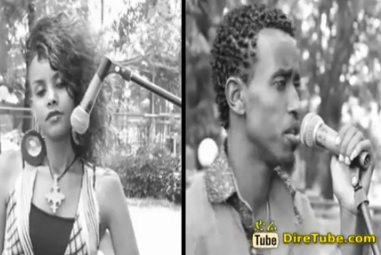 'Tenfafeken' [Ethiopian Music Video]