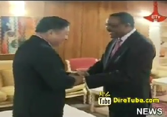 Chinese Exim Band V/president in Ethiopia