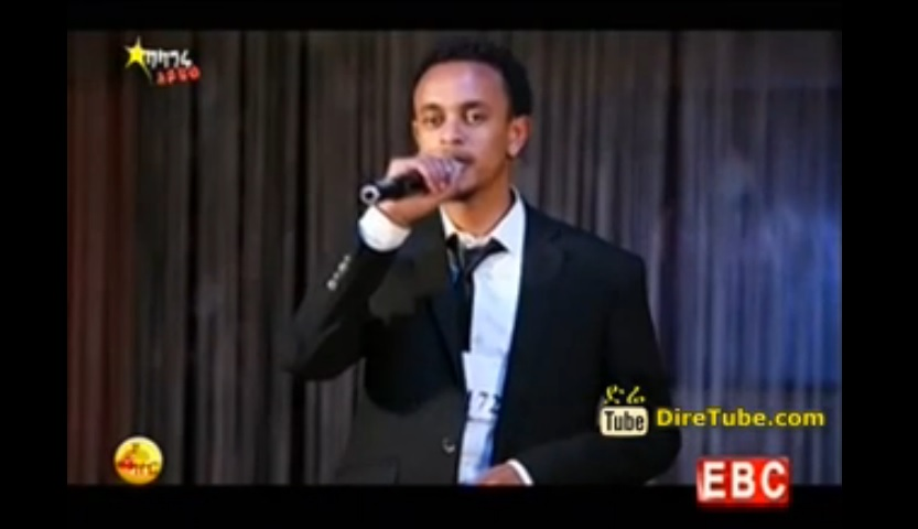 Bisrat Alemayehu's Best Performance on Balageru Idol 4th Audition