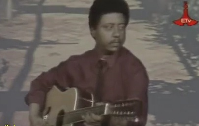 Wey Gize [Ethiopian Oldies]