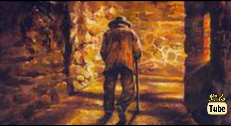 Sad Short Story - Narrated by Etsegenet Yilma- Alzheimer (አቶ ማንደፍሮ)