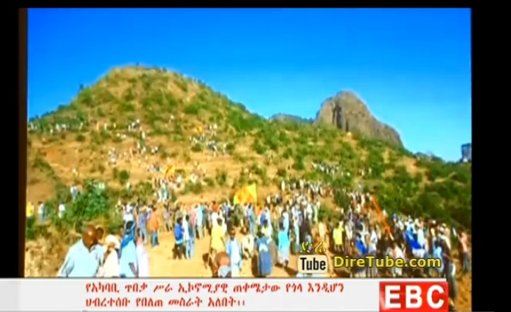 Environmental Protection in Amhara Region September 29, 2014