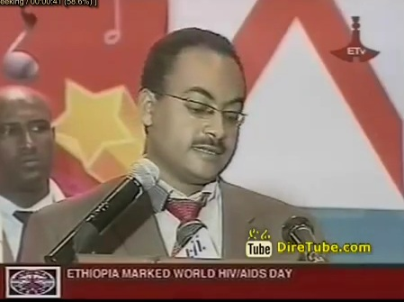 Ethiopia Marked World HIV/AIDS Day