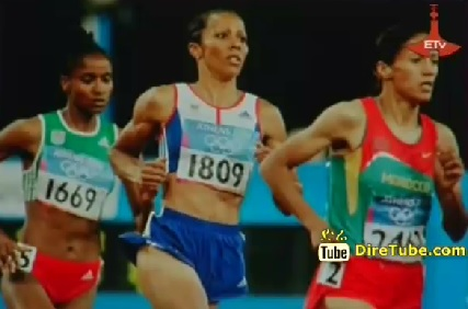 Ethiopian Sport - The Latest Sport News and Update from ETV July 18, 2013