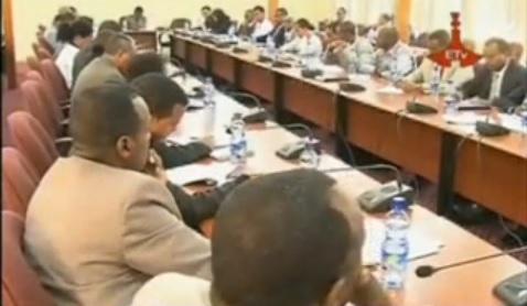 The Latest Amharic News Dec 26/2013