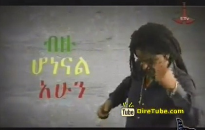 Mirun Ke Jerbachu Alen [NEW! Reggae Video Clip]