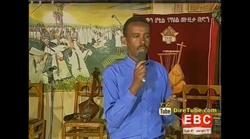 Tsefaye Kassa (መሰረተ ትምህርት) Funny Stand Up Comedy