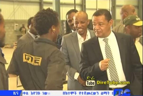 The Latest Amharic News From EBC February 17, 2015