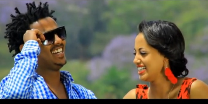 Ke'af Aydelem [New! Ethiopian Music Video]