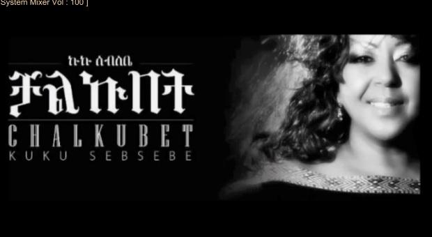 Kuku Sebsebe - Chalkubet [New Music, Audio]