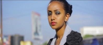 "Derse Bisrat - ""Kunkua"" [New! Ethiopian Music]"