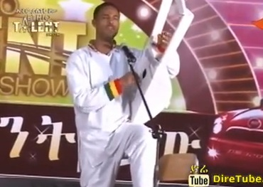 The Latest EthioTalent Show Oct 28,2013