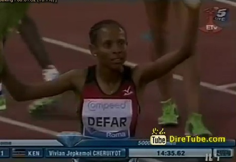 Ethiopian Sport - The Latest Full Sport News and Updates Jan 4,2013