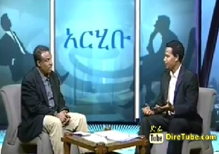 Interview with Architect Fasil Georgies - Part 1