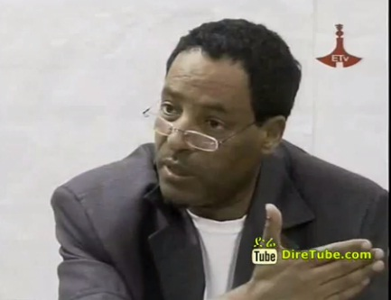 Ethiopian National FC - Report & Talk