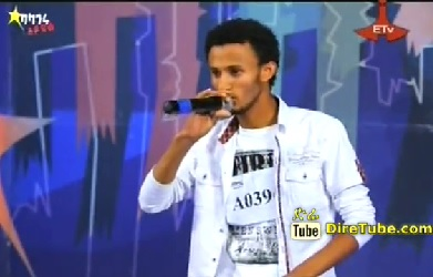 Dawit Tsega Vocal Contestant 2nd Round, Addis Ababa