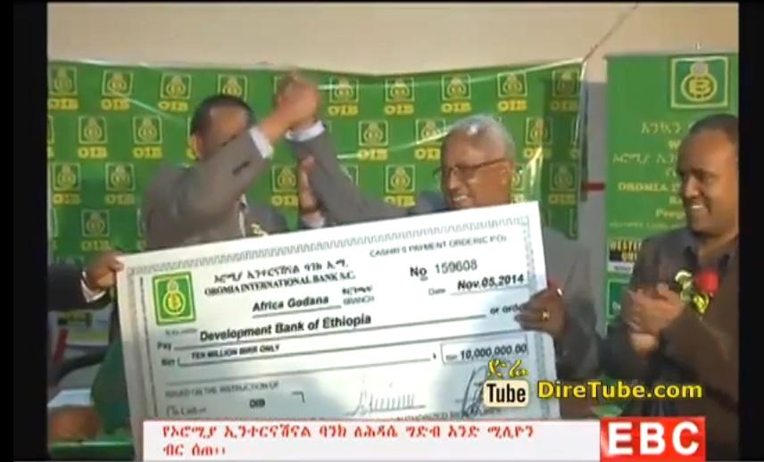 Oromya International Bank Pledges 1 Million Birr for GERD