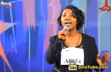 Melat Vocal Contestant 2nd Round Addis Ababa
