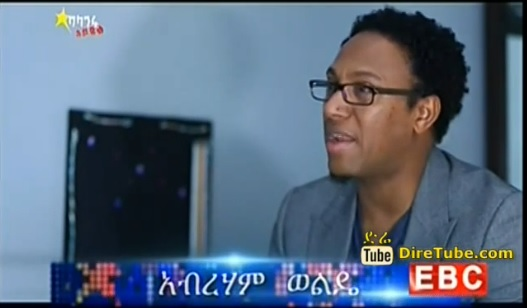 Voice Judge - Abraham Wolde Talks about the Competition Objective