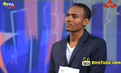 Andualem Getachew Vocal Contestant 2nd Round Addis Ababa