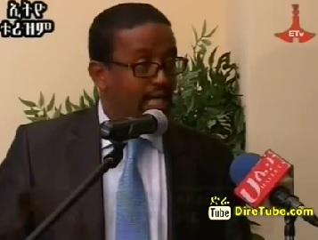 Press Conference on Ethiopian Tourism
