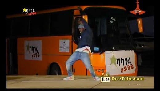 Tewodros Selamwi Dance Contestant - Mekele