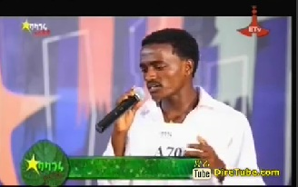 Behailu Sisay Vocal Contestant [Hawassa City]