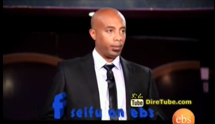 The Latest Seifu Show on EBS - Mar 25, 2014