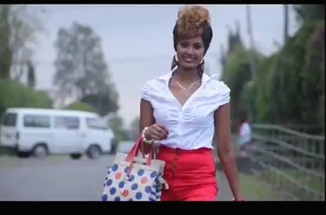 Etewa [Traditional Amharic Music Video]