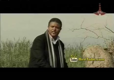 Yemesegen Alew [Amharic Music with Tigrigna Bit]