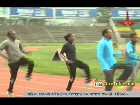 The Latest Sport News From ETV Aug 10, 2014