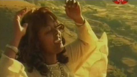 Sebabe, Ethiopian Love Song