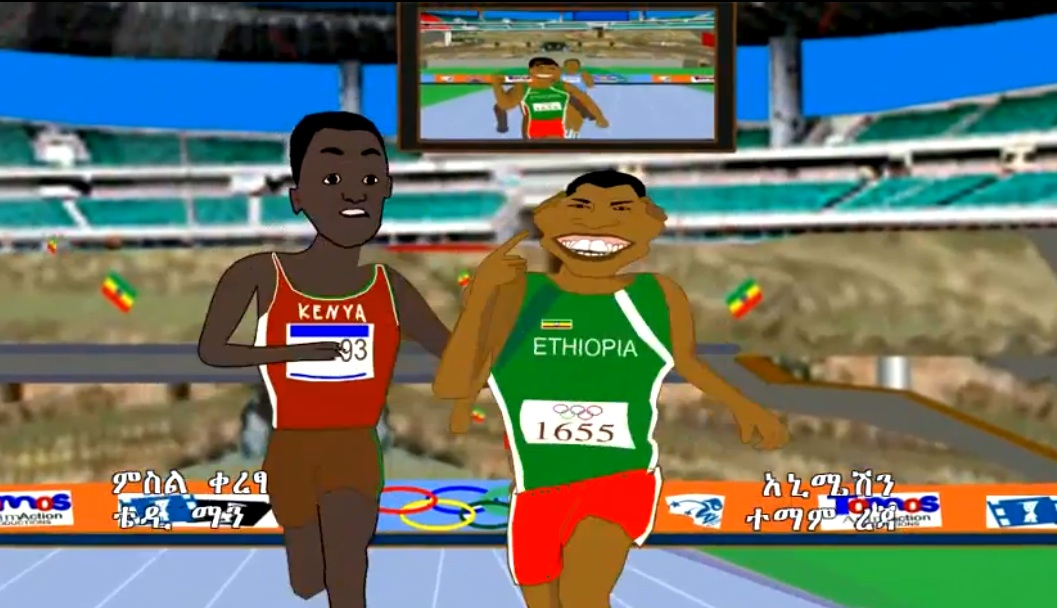 Funny Haile G-Selassie Animation - From Yawewe creator
