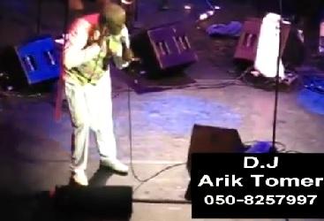Ashkaru - Live [Guragigna Music Video]