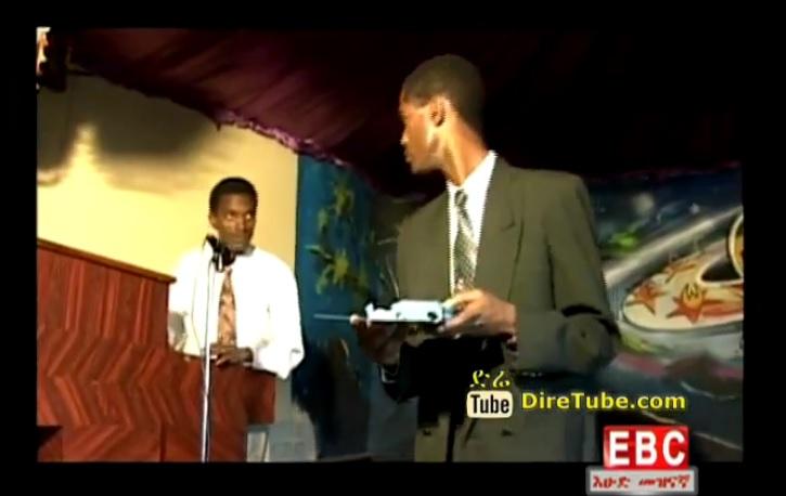 Yekomkubet (የቆምኩበት) Funny Short Drama