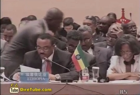 Ethio-China Cooperation