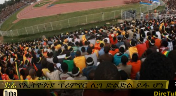 Draw rise Ethiopian's Premier League Seeding