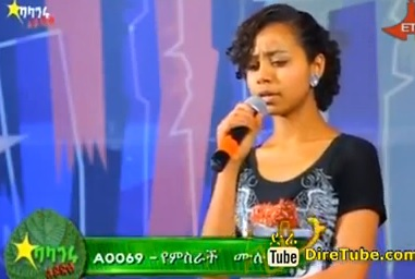 Yemeserach Vocal Contestant 2nd Round Addis Ababa