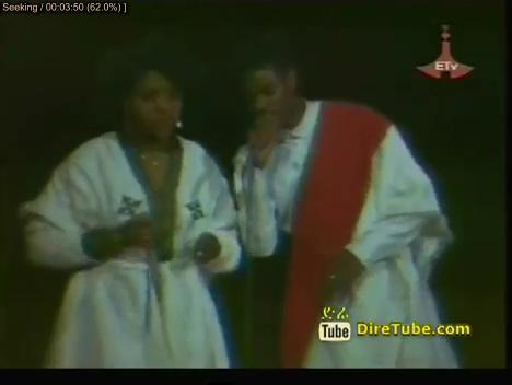 Haregeya Ney Ney[ Old Classic Amharic Music]