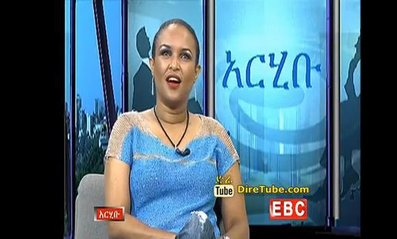 Arhibu - Singer Tsedenia G-Markos Talks About her Life Experience - Part 1