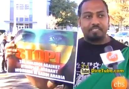 News and Views - Ethiopians Protest Washington D.C. Against Saudi Abuse