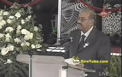 Meles Funeral - Sudan President Omar Hassan Al Bashir Speech at Meles Funeral