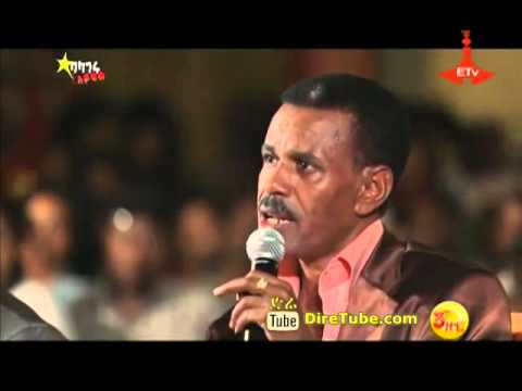 Chal Libe [New Ethiopian Music 2013]