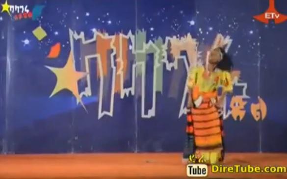 Meron Birhanu Dance Contestant Balageru Idol