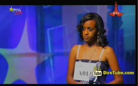 Mesert Tessma Vocal Contestant Addis Ababa, 2nd Round
