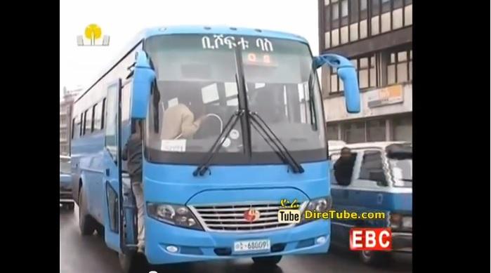 New Transport Service for Civil Servants
