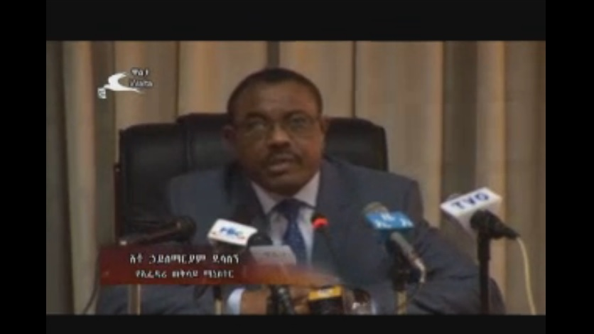 PM Hailemariam Desalegn's press briefing on current issues (Part-I)