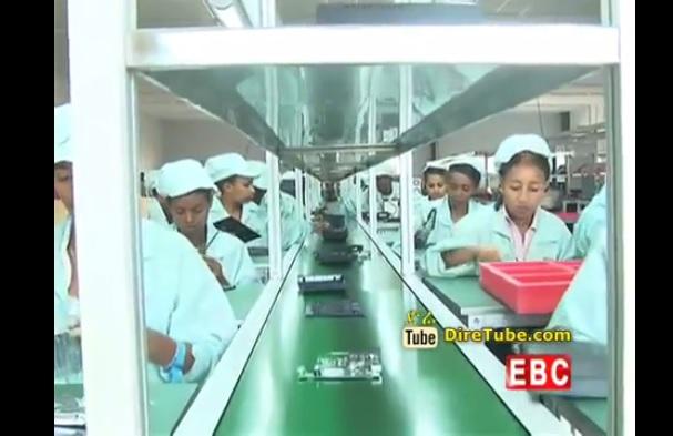 Expediting Development - Tiret Corporate at Bahr Dar, Ethiopia