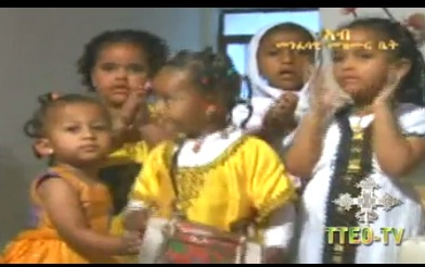 Ethiopian Orthodox - New Year Enqutatash